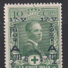 Sellos: ESPAÑA, 1927, EDIFIL Nº 352 /*/ . Lote 155707018