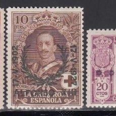 Sellos: ESPAÑA, 1927, EDIFIL Nº 360 , 361, 362, /*/ . Lote 155707090