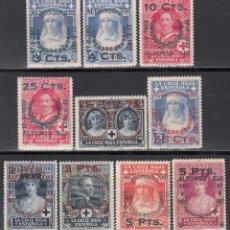 Sellos: ESPAÑA, 1927, EDIFIL Nº 373, 374, 375, 376, 377, 381, 383, 384, 385, 386, /*/ . Lote 155708206