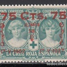 Sellos: ESPAÑA, 1927, EDIFIL Nº 381 /*/ . Lote 155708390