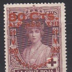 Sellos: ESPAÑA, 1927, EDIFIL Nº 382 /*/ . Lote 155708526