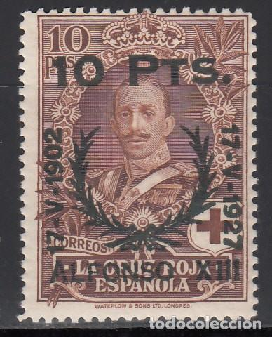 ESPAÑA, 1927, EDIFIL Nº 387 /*/ (Stamps - Spain - Alfonso XIII from 1886 to 1931 - New)