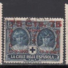 Sellos: ESPAÑA, 1927, EDIFIL Nº 375, 378, 380, . Lote 155708990