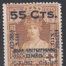 Sellos: ESPAÑA, 1927 EDIFIL Nº 392 /*/ . Lote 155710126