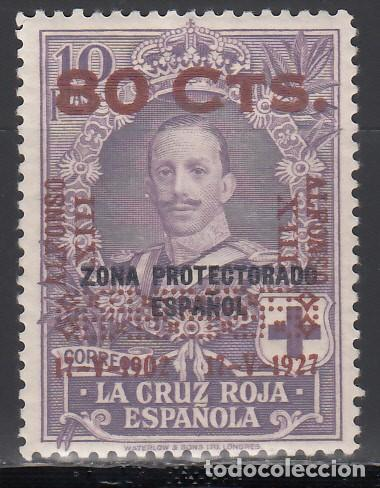 ESPAÑA, 1927 EDIFIL Nº 393 /*/ (Stamps - Spain - Alfonso XIII from 1886 to 1931 - New)
