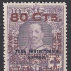 Sellos: ESPAÑA, 1927 EDIFIL Nº 393 /*/ . Lote 155710214