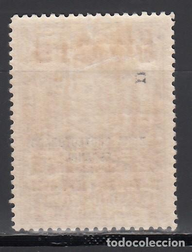 Stamps: ESPAÑA, 1927 EDIFIL Nº 393 /*/ - Foto 2 - 155710214