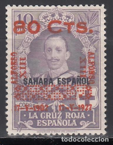 ESPAÑA, 1927 EDIFIL Nº 394 /*/ (Stamps - Spain - Alfonso XIII from 1886 to 1931 - New)
