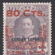 Sellos: ESPAÑA, 1927 EDIFIL Nº 394 /*/ . Lote 155710370