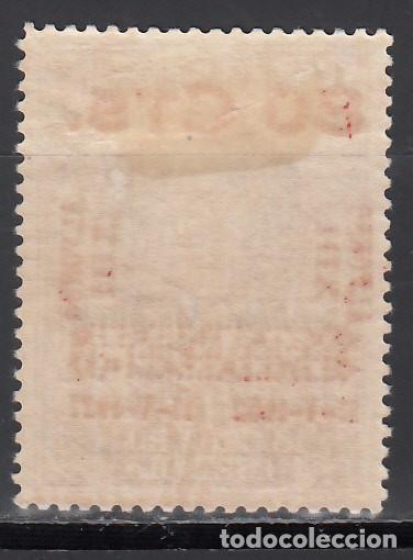 Stamps: ESPAÑA, 1927 EDIFIL Nº 394 /*/ - Foto 2 - 155710370
