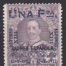 Sellos: ESPAÑA, 1927 EDIFIL Nº 395 /*/ . Lote 155710474