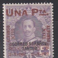 Sellos: ESPAÑA, 1927 EDIFIL Nº 396 /*/ . Lote 155710706