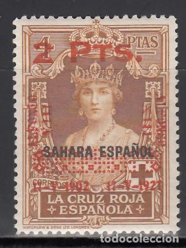 ESPAÑA, 1927 EDIFIL Nº 398 /*/ (Stamps - Spain - Alfonso XIII from 1886 to 1931 - New)