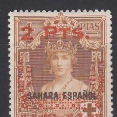 Sellos: ESPAÑA, 1927 EDIFIL Nº 398 /*/ . Lote 155710834
