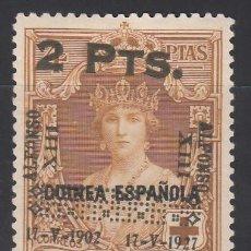 Sellos: ESPAÑA, 1927 EDIFIL Nº 397 /*/ . Lote 155710946