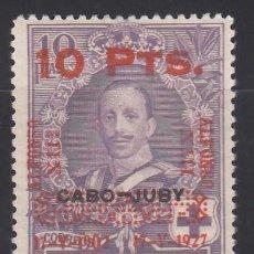 Sellos: ESPAÑA, 1927 EDIFIL Nº 401 /*/ . Lote 155711046