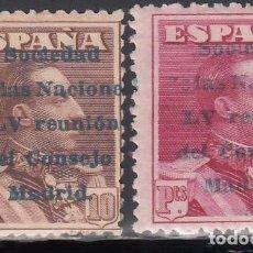 Sellos: ESPAÑA, 1929 EDIFIL Nº 466, 467, /**/. Lote 155711990