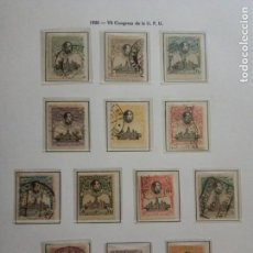 Sellos: 1920-VII CONGRESO DE LA U.P.U.SERIE COMPLETA.USADA.. Lote 155839698