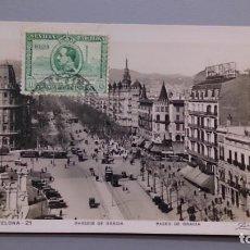 Sellos: ESPAÑA - 1929 - POSTAL BARCELONA - PASEO DE GRACIA - EDIFIL 437 - MATASELLOS PRIMER DIA - NUEVA.. Lote 156192810