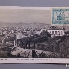 Sellos: ESPAÑA - 1929 - POSTAL BARCELONA -PARQUE DE MONTJUICH - EDIFIL 438 - MATASELLOS PRIMER DIA - NUEVA.. Lote 156194346