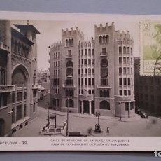 Sellos: ESPAÑA - 1929 - POSTAL BARCELONA -PLAZA DE JUNQUERAS - EDIFIL 435 - MATASELLOS PRIMER DIA - NUEVA.. Lote 156195822
