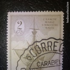 Sellos: SELLO DE ESPAÑA EDIFIL 532 USADO 1930. Lote 156292894