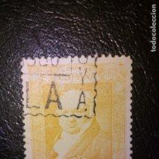 Sellos: SELLO DE ESPAÑA EDIFIL 499 USADO 1930. Lote 156294826