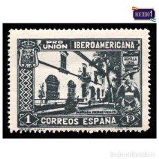 Sellos: ESPAÑA 1930. EDIFIL 578. PRO UNIÓN IBEROAMERICANA. NUEVO** MNH. Lote 156518970