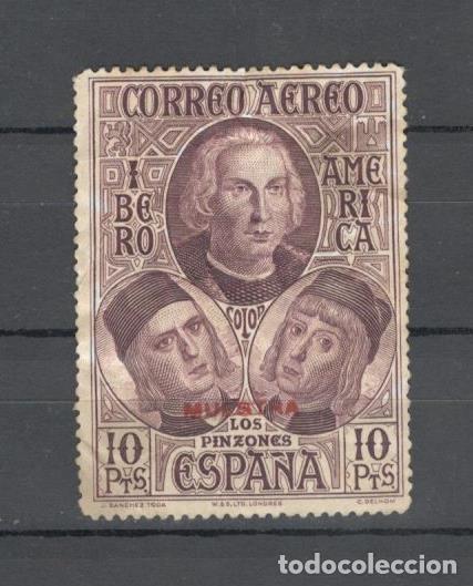 ESPAÑA. EDIFIL 565. DESCUBRIMIENTO DE AMÉRICA 10 PTS - CON SOBRECARGA. MUESTRA. (Sellos - España - Alfonso XIII de 1.886 a 1.931 - Usados)