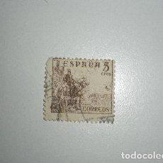 Sellos: ESPAÑA SELLO DE 5 CÉNTIMOS USADO. Lote 156760470
