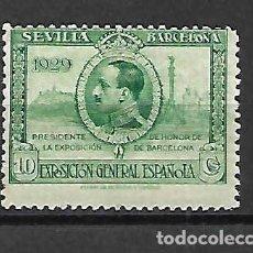Sellos: EXPO. SEVILLA-BARCELONA. EMIT. 15-2-1929. Lote 156765294