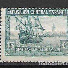 Sellos: EXPO. SEVILLA-BARCELONA. EMIT. 15-2-1929. Lote 156765718