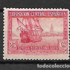 Sellos: EXPO. SEVILLA-BARCELONA. EMIT. 15-2-1929. Lote 156766462