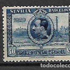 Sellos: EXPO. SEVILLA-BARCELONA. EMIT. 15-2-1929. Lote 156766966