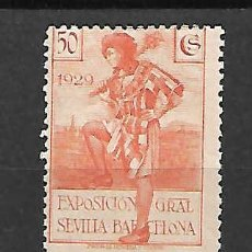 Sellos: EXPO. SEVILLA-BARCELONA. EMIT. 15-2-1929. Lote 156767386