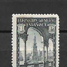 Sellos: EXPO. SEVILLA-BARCELONA. EMIT. 15-2-1929. Lote 156767778