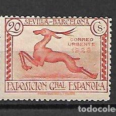Sellos: EXPO. SEVILLA.BARCELONA. EMIT. 15-2-1929 . CATÁLOGO EDIFIL 29 €. Lote 156768330
