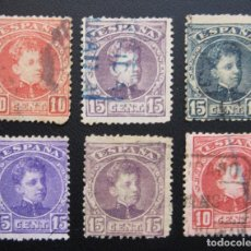 Sellos: LOTE 6 SELLOS ALFONSO XIII - 1901. Lote 156780586