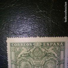 Sellos: SELLO DE ESPAÑA EDIFIL 566 USADO 1930. Lote 156907402