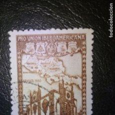 Sellos: SELLO DE ESPAÑA EDIFIL 568(REIMPRESIÓN) USADO 1930. Lote 156907922