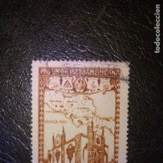 Sellos: SELLO DE ESPAÑA EDIFIL 568 USADO 1930. Lote 156908322