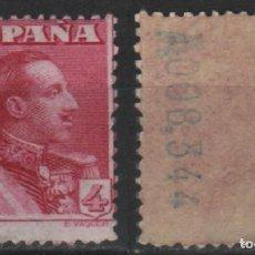 Sellos: SELLOS ESPAÑA 1922-30. EDIFIL 322**. ALFONSO XIII VAQUER . (CAT. 300€). NUEVO**. Lote 157238230