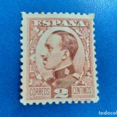 Sellos: NUEVO *. AÑO 1930-1931. EDIFIL 490. ALFONSO XIII. TIPO VAQUER DE PERFIL. FIJASELLO. . Lote 157732846