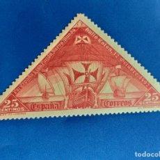 Sellos: NUEVO *. AÑO 1930. EDIFIL 539. DESCUBRIMIENTO DE AMÉRICA. FIJASELLO. Lote 157737394