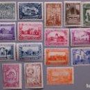 Sellos: ESPAÑA - 1930 - ALFONSO XIII - EDIFIL 566/582 - MH**/* - NUEVOS - VALOR CATALOGO 186€.. Lote 158700786