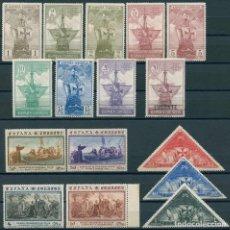 Sellos: ESPAÑA 1930. EDIFIL 531/46 MNH - DESCUBRIMIENTO DE AMÉRICA. Lote 158705146