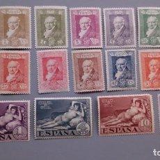 Sellos: ESPAÑA - 1930 - ALFONSO XIII - EDIFIL 499/515 - SERIE COMPLETA - MH* - NUEVOS - QUINTA DE GOYA.. Lote 158707658