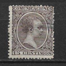 Sellos: ESPAÑA 1889 EDIFIL 219 * NUEVO - 3/32. Lote 158787286