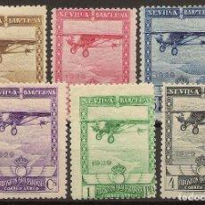 Sellos: EDIFIL 448/453* MH EXPOSICIONES BARCELONA SEVILLA SERIE COMPLETA 1929 NL1433. Lote 159015426