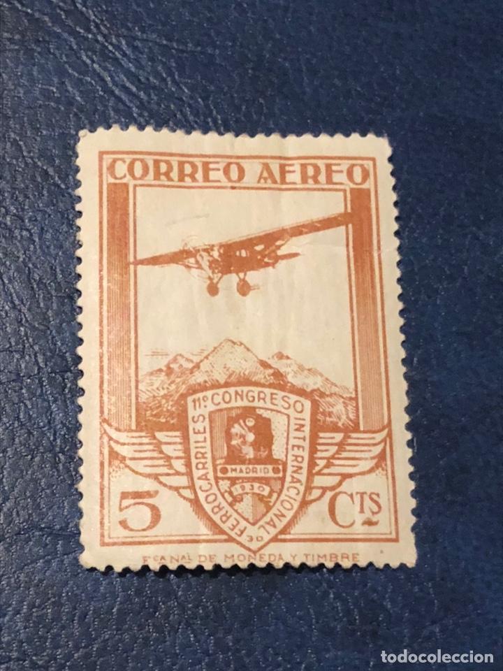 SELLO ESPAÑA EDIFIL 483 FALSO (Sellos - España - Alfonso XIII de 1.886 a 1.931 - Nuevos)